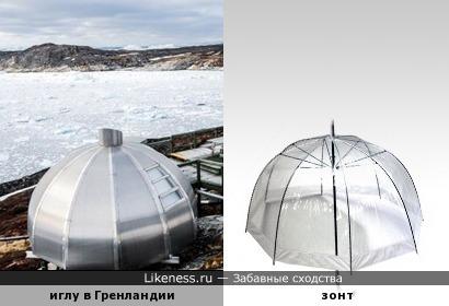 Зонт похож на иглу