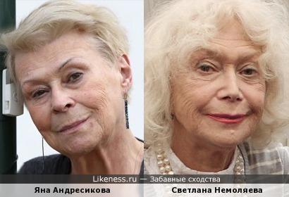 Яна Андресикова и Светлана Немоляева