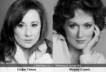 Софи Телье и Мэрил Стрип