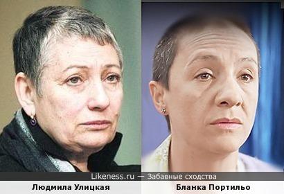 Людмила Улицкая и Бланка Портильо