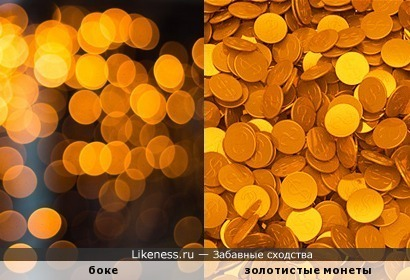 Золотые огни вечерних улиц