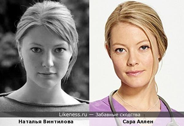 Наталья Винтилова и Сара Аллен