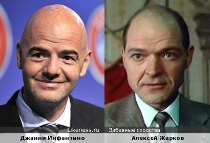 Джанни Инфантино и Алексей Жарков
