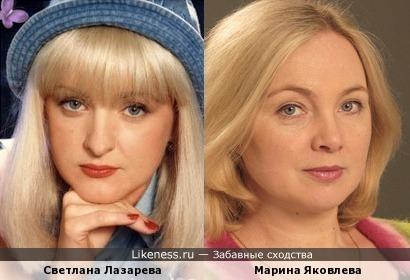 Светлана Лазарева и Марина Яковлева