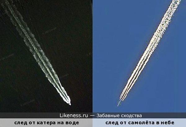 Летит самолётик, бежит катерок... Столкнутся ль они в перекрестьи дорог?