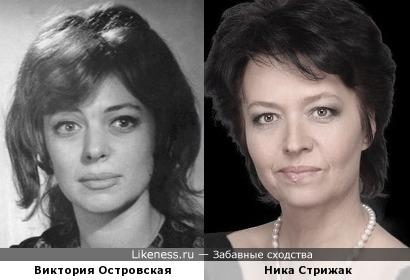 Виктория Островская и Ника Стрижак