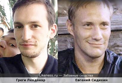 Греги Леодокар и Евгений Сидихин