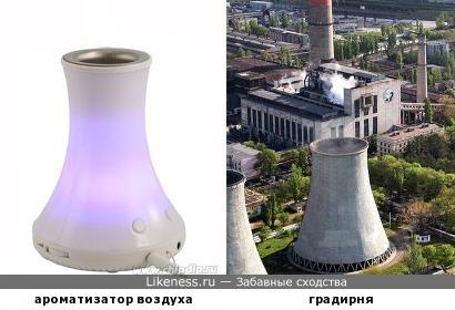 Ароматизатор воздуха напоминает градирню