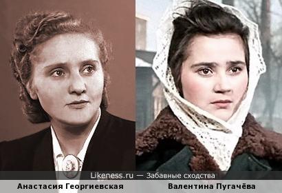 Анастасия Георгиевская и Валентина Пугачёва