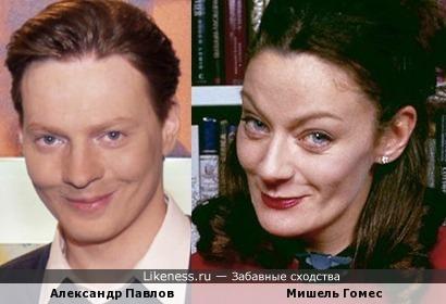 Александр Павлов и Мишель Гомес