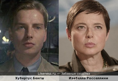 Хубертус Бенгш и Изабелла Росселлини