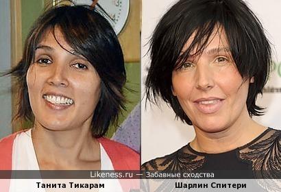 Танита Тикарам и Шарлин Спитери
