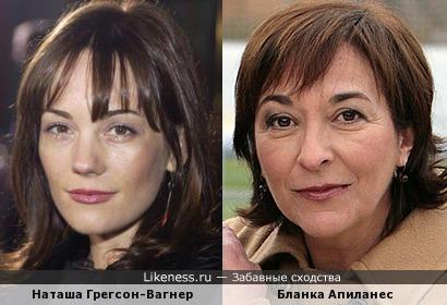 Наташа Грегсон-Вагнер и Бланка Апиланес