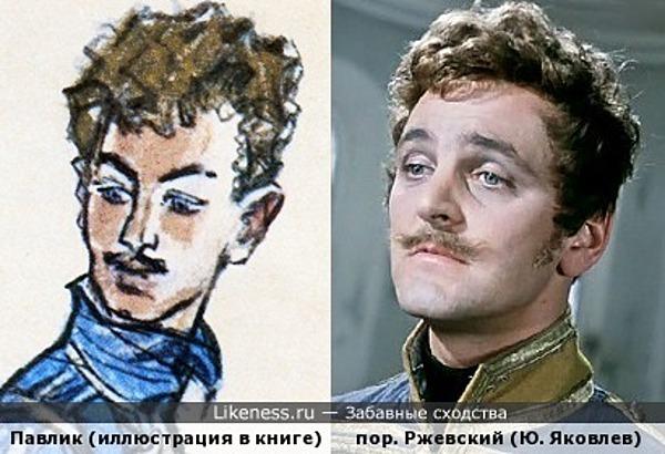 Герою с пышными усами по барабану-бану Олечкин венок =)