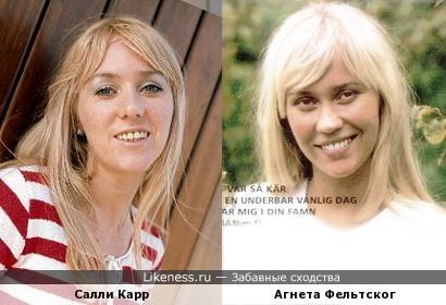 Салли Карр и Агнета Фельтског