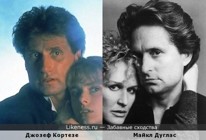 Майкл Дуглас и Джозеф Кортезе