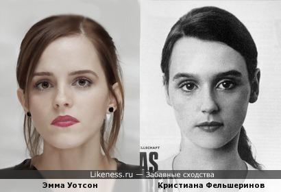 Эмма Уотсон и Кристиана Фельшеринов