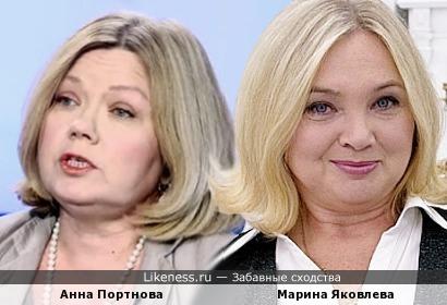 Анна Портнова и Марина Яковлева