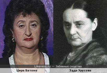 Цира Батоно и Эдда Урусова
