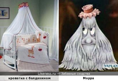 Иди в кровать, деточка, Морра ждёт тебя!..