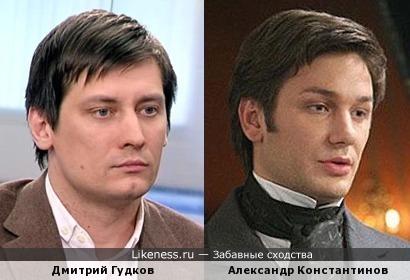 Дмитрий Гудков и Александр Константинов