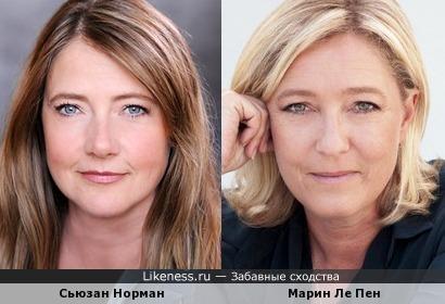 Сьюзан Норман и Марин Ле Пен