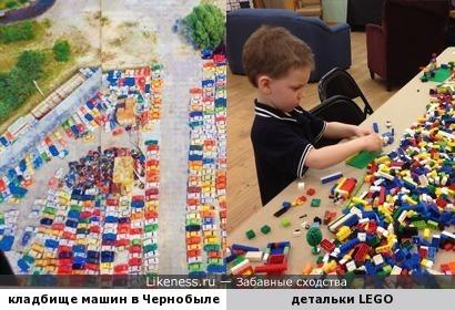 Кладбище LEGO