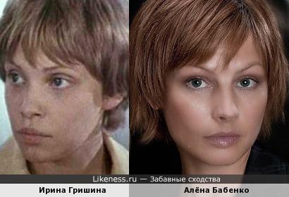 Ирина Гришина и Алёна Бабенко