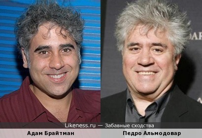 Адам Брайтман и Педро Альмодовар