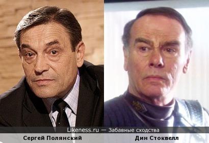 """Голос """"Криминальной России"""