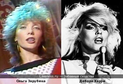 Ольга Зарубина здесь напомнила Дебору Харри