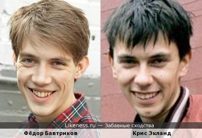 Фёдор Бавтриков и Крис Экланд