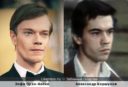 Элфи Оуэн-Аллен напомнил Александра Коршунова