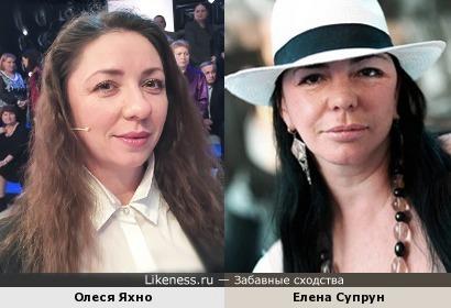 Олеся Яхно и Елена Супрун