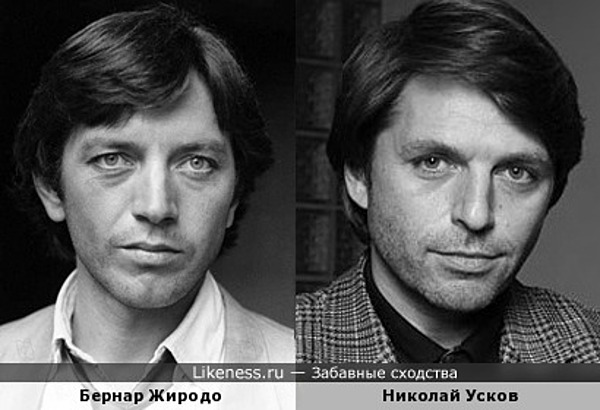 Бернар Жиродо и Николай Усков