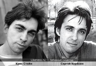 Крис Стейн и Сергей Курёхин