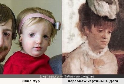 Элис Мур похожа на девушку с картины Дега