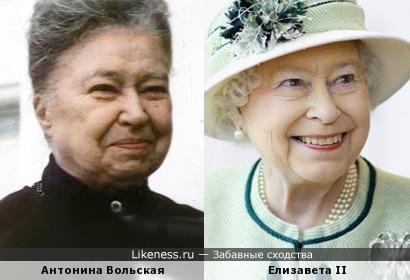 Королева встречала детей...