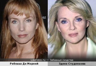 Ребекка Де Морней и Здена Студенкова