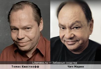 Томас Квастхофф и Чич Марин