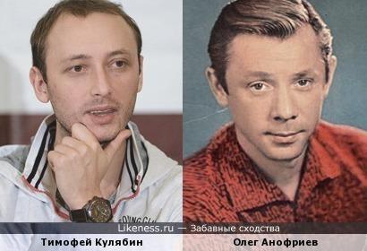 Тимофей Кулябин и Олег Анофриев