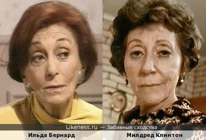 Ильда Бернард и Милдред Клинтон