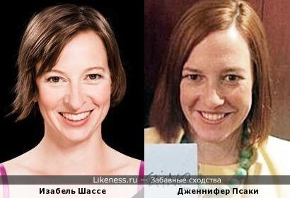 Изабель Шассе и Дженнифер Псаки