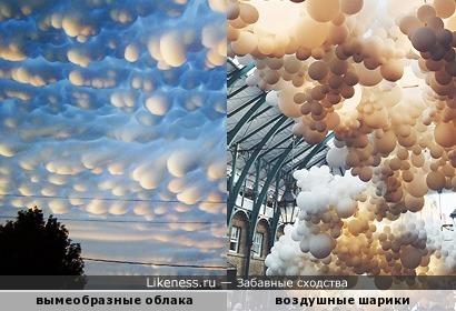 Выменем с неба торчат облака... Шире ставь вёдра и жди молока!