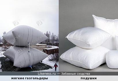"""Газоёмкие """"подушки"""