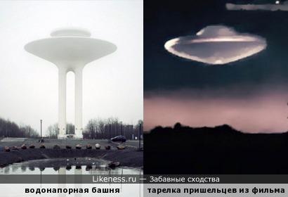 """НЛОшная тарелка долетела до Земли, и в процессе приземленья снизу """"ноги"""