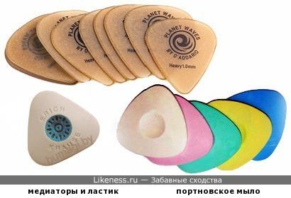 Мыло, медиатор, ластик – штучки «треугольной масти». Пластик, мыло и резина – на прилавке в магазине...
