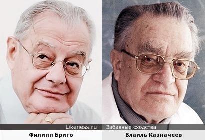 Филипп Бриго и Влаиль Казначеев