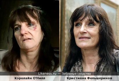 Кэролайн О'Нилл и Кристиана Фельшеринов