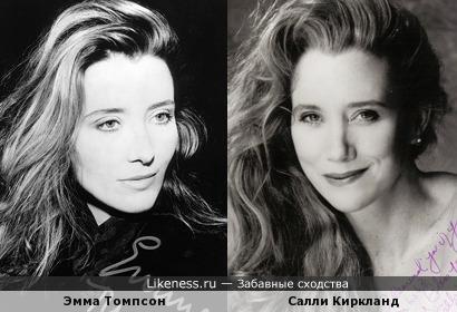 Эмма Томпсон и Салли Киркланд